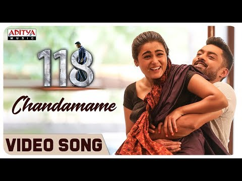 Chandamame-Video-Song----118-Movie
