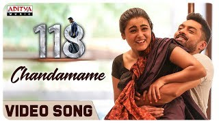118 Movie- Chandamame Video Song- Kalyan Ram, Shalini- Mar..
