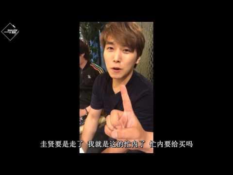 【中字】170521 Super Junior ins團播