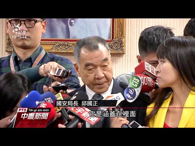 韓台南造勢遭丟雞蛋抗議 引發維安疑慮
