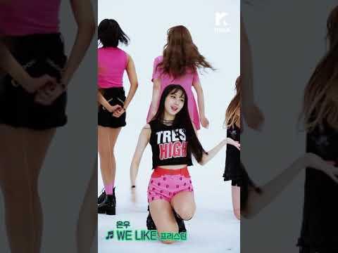 Let's Dance: PRISTIN(프리스틴)_EUNWOO(은우 직캠ver.)