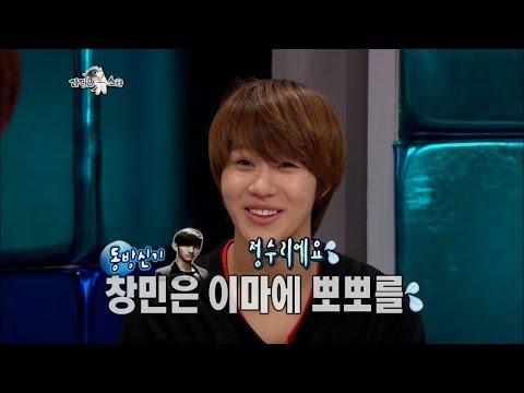 【TVPP】Taemin(SHINee) - Explain Kyuhyun & Tamin Couple, 태민(샤이니) - 규현 & 태민커플 해명 @ The Radio Star