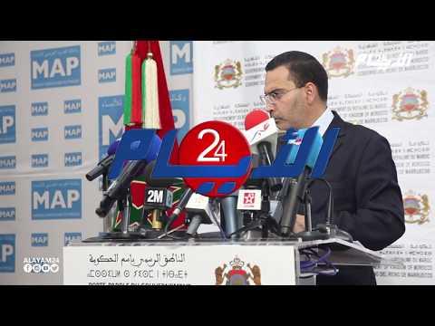 المغرب يرد على طرد البيرو ممثلة البوليساريو إلى إسبانيا