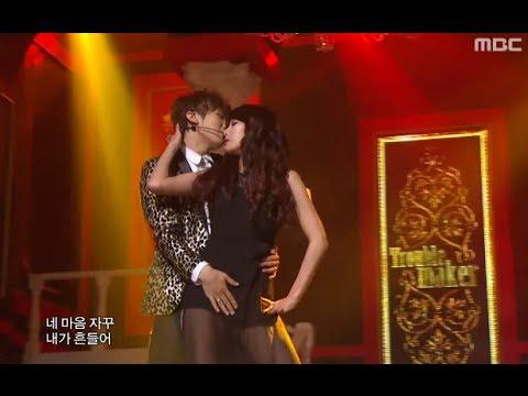 음악중심 - Trouble Maker - Trouble Maker 트러블 메이커 - 트러블 메이커 Music Core 20111210