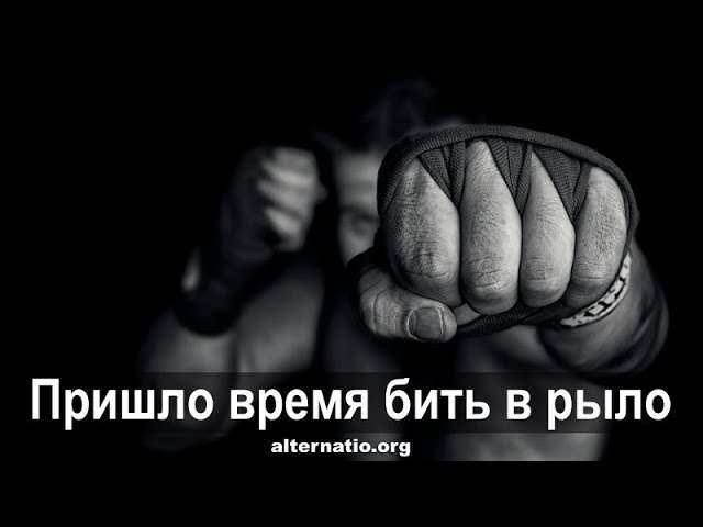 Андрей Ваджра: «Пришло время бить в рыло»