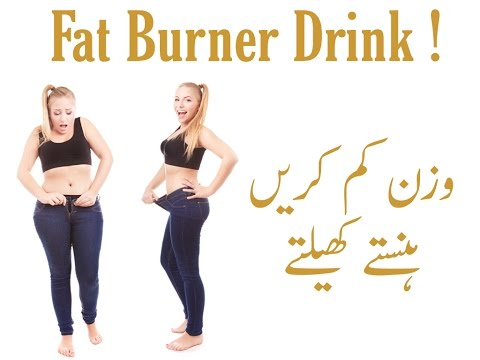 Easy Fat Burner Drink