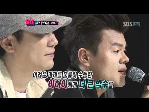 KPOPSTAR ep10 Leehai - For you