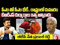 BJP Leader Prakash Reddy About PM Modi And CM KCR Meeting || Special Meeting || 6TV News