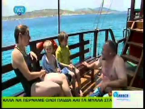 Η Λέρος στην ΕΡΤ - Μενουμε Ελλάδα.mp4