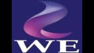 اكواد شركة WE المصرية للاتصالات 2018 كاملة باقات مكالمات والانترنت ...