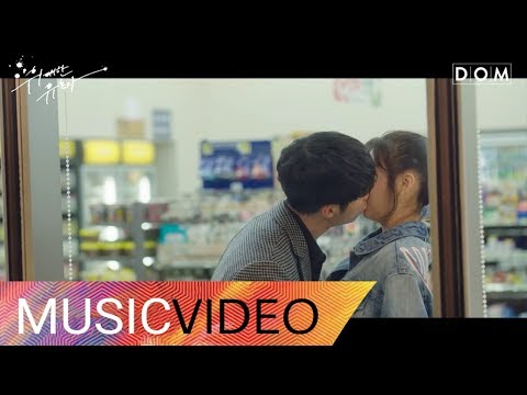 [MV] JOY (Red Velvet) - OMG! (말도 안돼) Tempted (The Great Seducer) OST Part.2