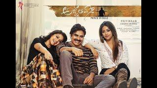 Pawan Kalyan latest telugu full movie || Pawan Kalyan, Keerthi suresh, kushboo