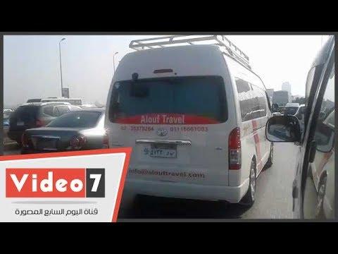النشرة المرورية.. كثافات متحركة أعلى محاور القاهرة والجيزة