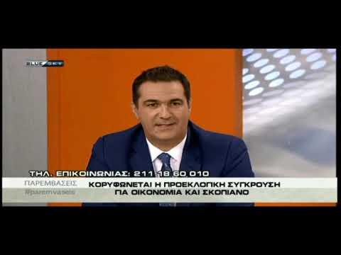 Τ. Διαμαντόπουλος /