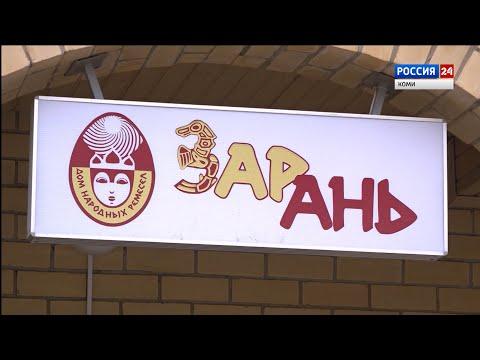 """Обновление фасада  центра народных ремесел """"Зарань"""""""