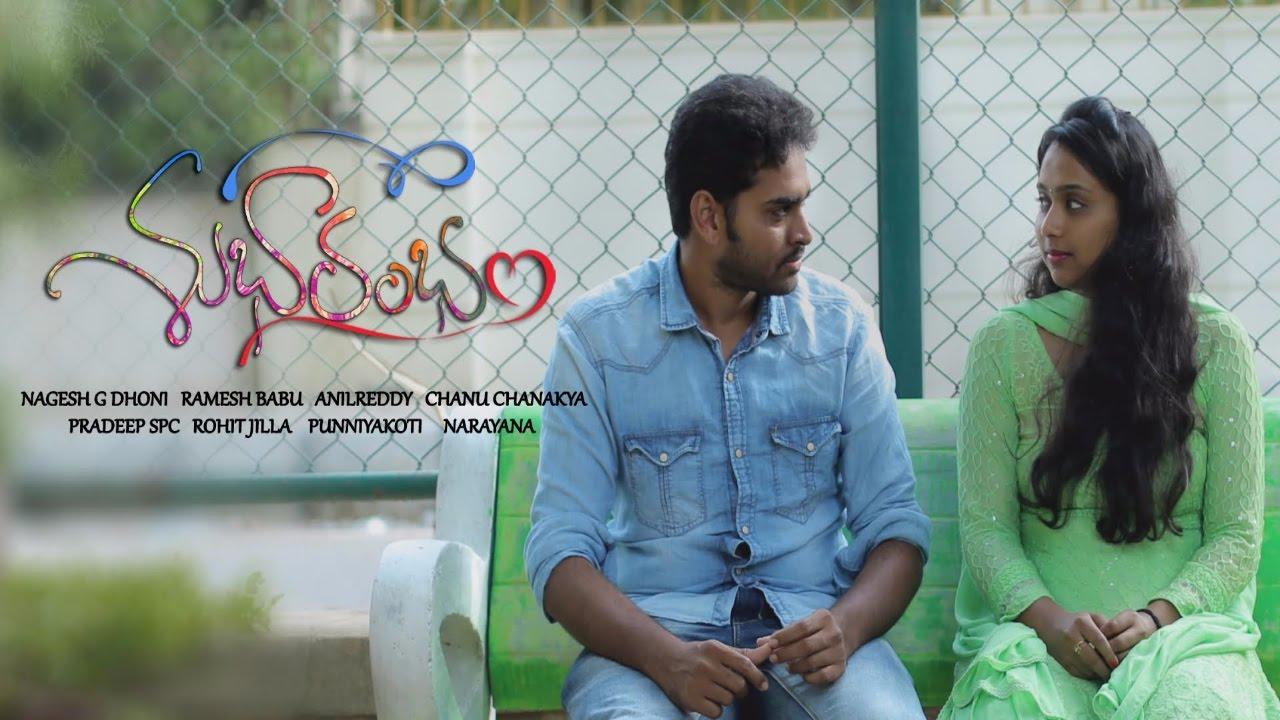 Subharambham – Definition of Love || Telugu Latest short film