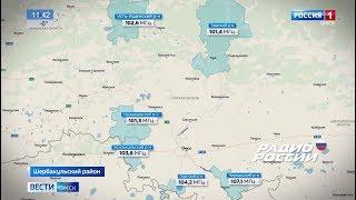 Эфиры «Радио России» ГТРК «Иртыш» теперь можно услышать на FM-частоте в районах Омской области