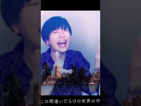 【男で原曲キー】怪物/YOASOBI【ラストサビ!】#shorts