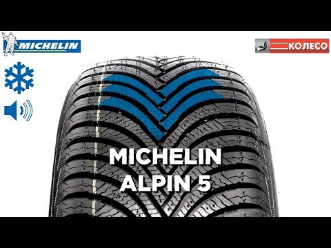 video MICHELIN Alpin 5 зимняя шина