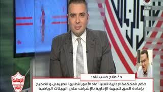 صلاح حسب الله : حكم المحكمة الادارية العليا اعاد الامور لنصاب ...