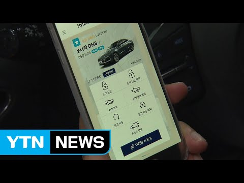 AI 탑재한 자동차 출시...車 개념이 바뀐다 / YTN