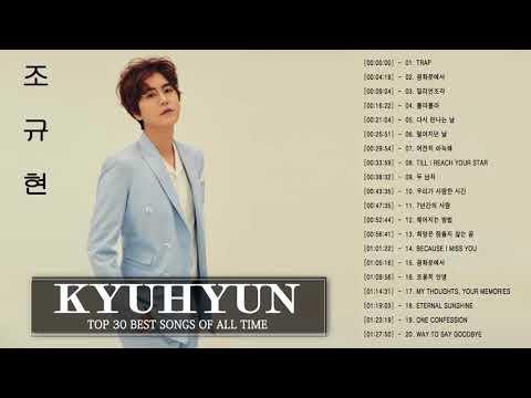 Best Of Kyuhyun Songs - 조규현  최신 인기가요 노래모음 연속듣기 [뮤맵]
