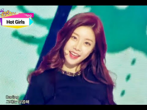[HOT] Girl's day - Darling, 걸스데이 - 달링, Show Music core 20141227