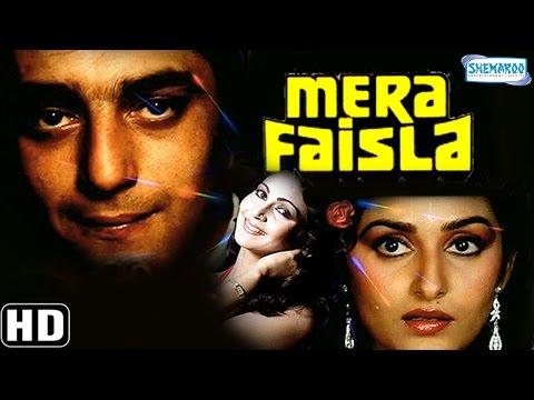Mera Faisla {HD} - Sanjay Dutt - Rati Agnihotri - Jaya Prada - Kader Khan - Old  Hindi Movie