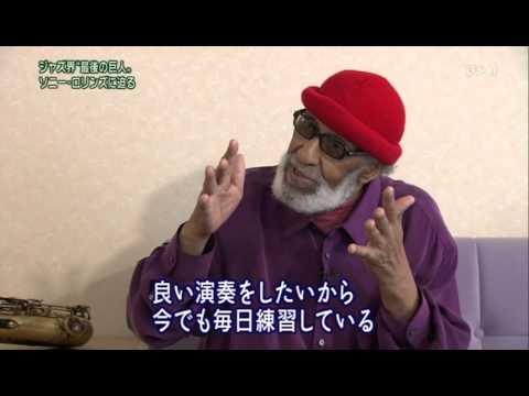 Sonny Rollins Interview