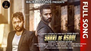 Yaari De Asool – Sharna Ft Naveed Akhtar