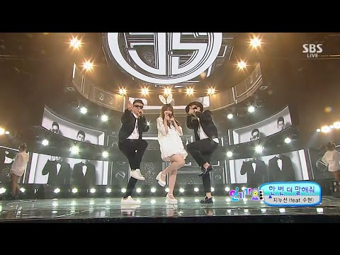 JINUSEAN - '한번 더 말해줘 (TELL ME ONE MORE TIME)' (feat.SUHYUN) 0503 SBS Inkigayo