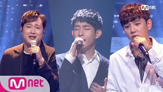 [PARAN - You & I] Comeback Stage | M COUNTDOWN 180906 EP.586