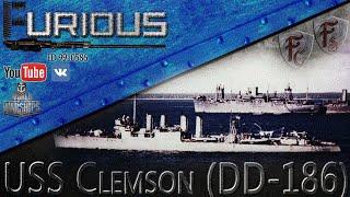 USS Clemson. Техасский ковбой