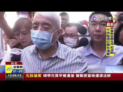 李恆隆涉賄遭約談稱與蘇震清借貸關係