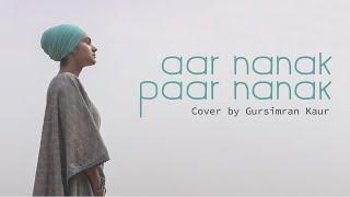 Aar Nanak Paar Nanak [Cover] – Gursimran Kaur