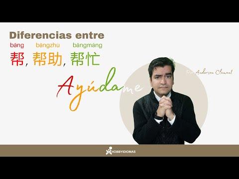 """Diferencias entre 帮, 帮助, 帮忙  para expresar """"Ayudar"""" en chino mandarín."""