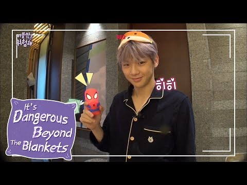 Good Morning Kang Daniel~♥ Say Hi to the Camera! [It's Dangerous Beyond The Blankets Ep 2]