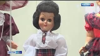 В Омске открылась выставка ретро-кукол