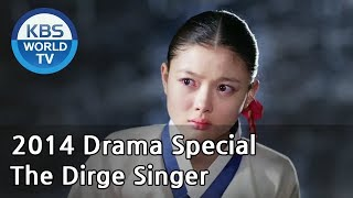 The Dirge Singer | 곡비 [2014 Drama  Special / ENG / 2014.03.28]