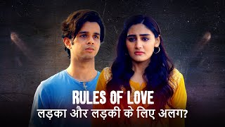 Different Rules of Love MX Player Web Series Video HD