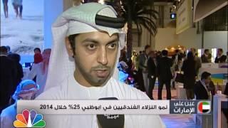 برنامج عين على الامارات/ 120 مليار درهم حجم استثمارات توسعة وتطوير مطارات دبي -