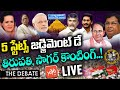 LIVE: Debate On 5 States Assembly Election Results | Tirupati, Sagar Bypoll Counting | YOYO TV