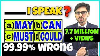 Modals in English Grammar | Modals in Hindi Language | English Grammar Lessons