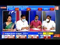 The Debate On 5 States Assembly Election Results | Tirupati, Sagar Bypoll Counting | YOYO TV Channel