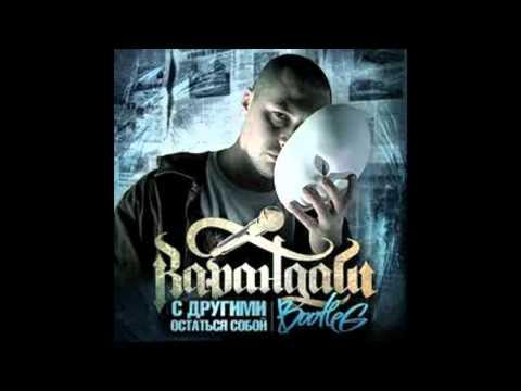 Карандаш feat. Sтранный, Maiky Man - Моя Муза (prod. by S_Beats)