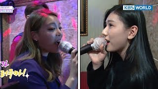 Ailee's voice conquers karaoke machine…duet with fan on the spot! [Happy Together/2018.01.11]