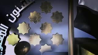 فيلم (قناة السويس .. محور السلام والرخاء)     -