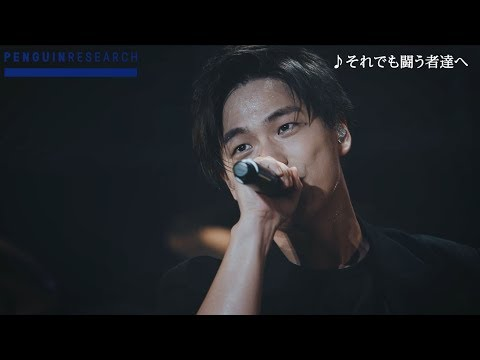 PENGUIN RESEARCH 『横浜決闘』生田鷹司(予告ナレーションVer.)
