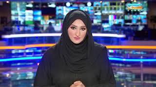 وزارة الصحة ووقاية المجتمع: الإمارات خالية من مخاطر فيروس ...