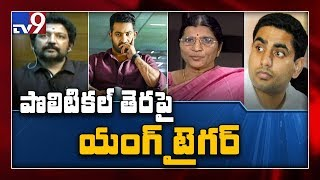 Can TDP sustain its popularity without Jr NTR?..